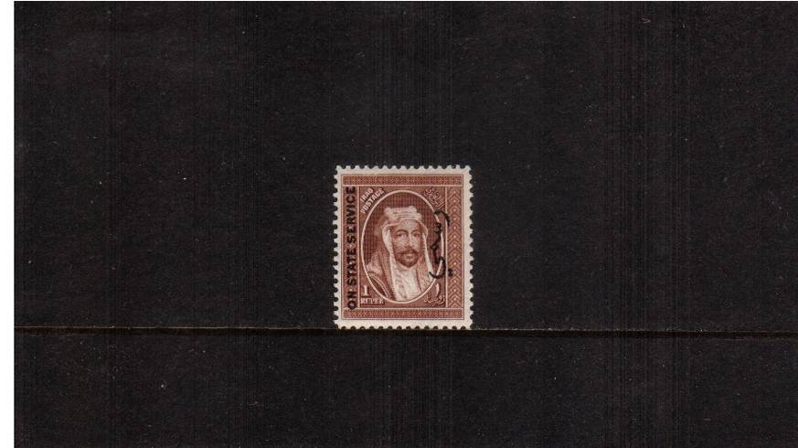1r Red-Brown OFFICIAL single fine very lightly mounted mint.