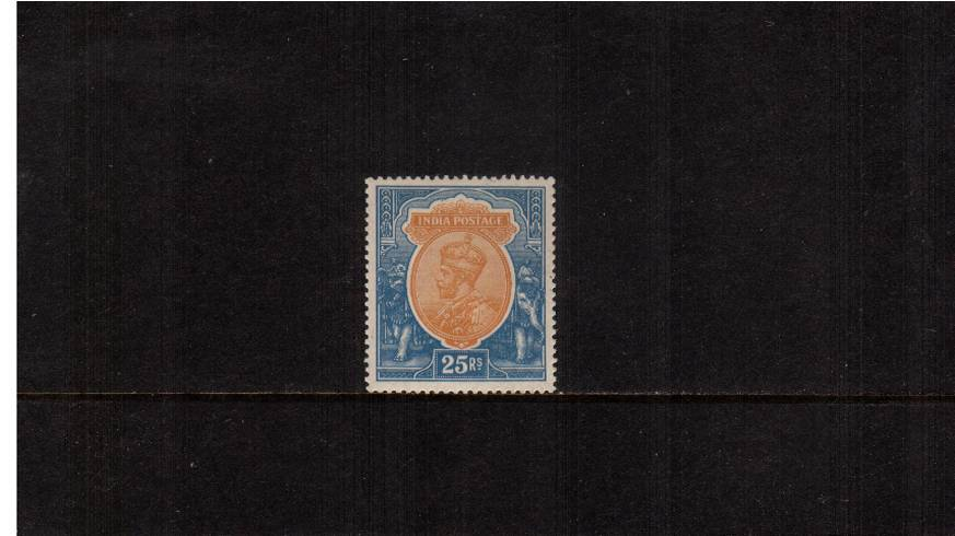 25R Orange and Blue<br/>