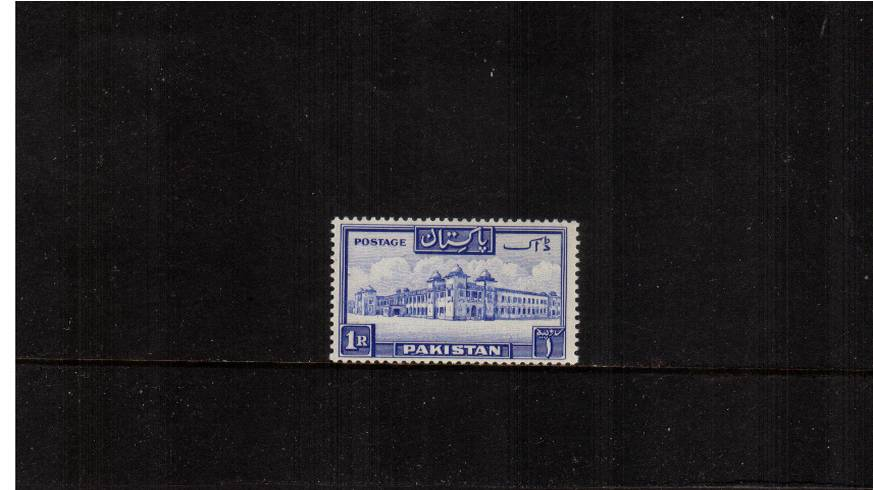 1R Ultramarine definitive odd value - Perforation 13½<br/>A superb unmounted mint single.