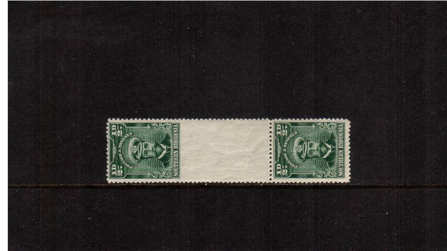絛 Blue-Green. A vertical gutter pair showing IMPERFORATE between top stamp and margin lightly mounted mint. 