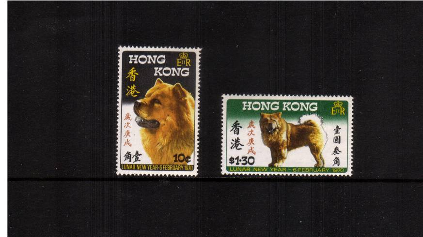 Chinese New Year - Year of the Dog<br/>