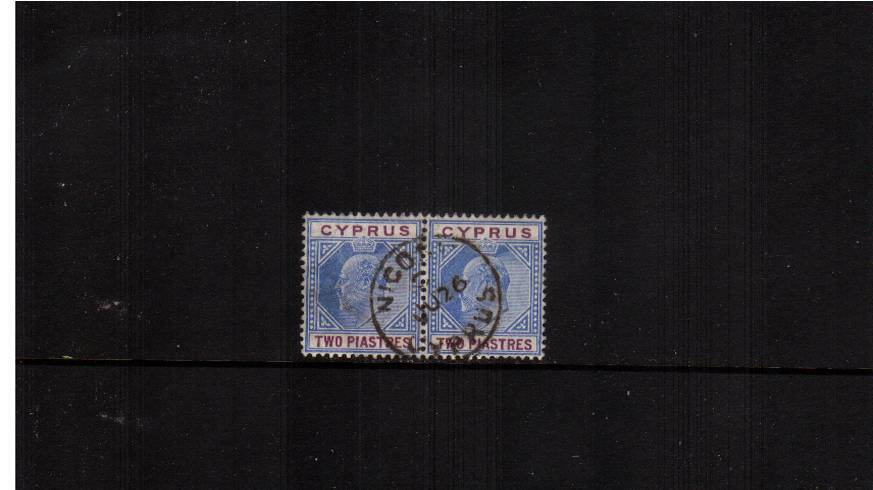 2pi Blue and Purple - Watermark Multiple Crown CA<br/>