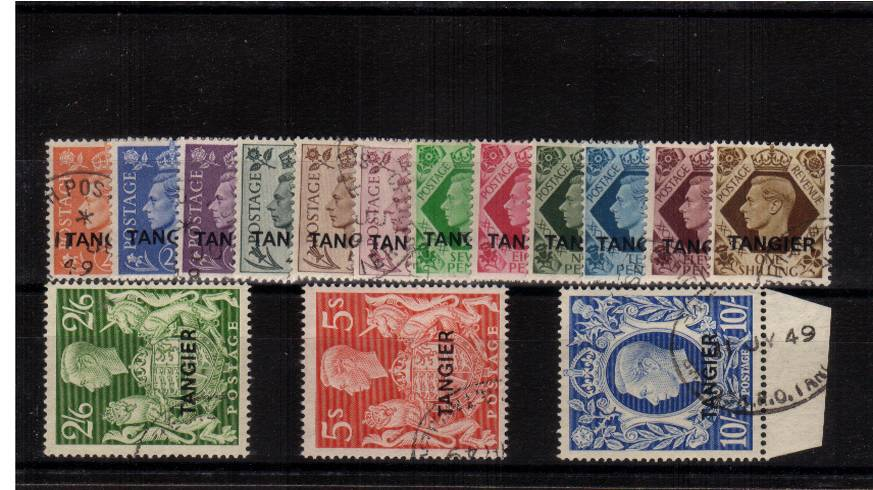 A superb fine used set of fifteen with each stamp having a selected cancel. Pretty! SG Cat £325