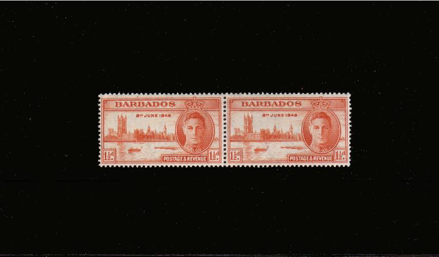 The 1絛 Victory single superb unmounted mint<br/>