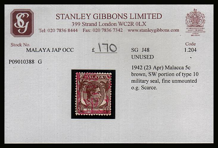 STRAITS SETTLEMENTS the 5c Brown cancelled with the lower left part of Military Seal in bright Red superb unmounted mint.  Offered of SG stock card from the 1990's SG Cat �0 