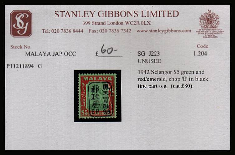 SELANGOR the $5 Green and Red on Emerald good mounted mint. <br/>Offered of SG stock card from the 1990's SG Cat �