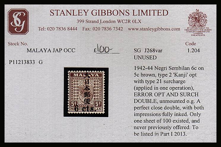 NEGRI SEMBILAN  the 6c of 5c Brown showing the error OVERPRINT AND SURCHARGE DOUBLE. Only 100 stamps produced by accident. <br/>A superb unmounted mint stamp. SG Cat �0 