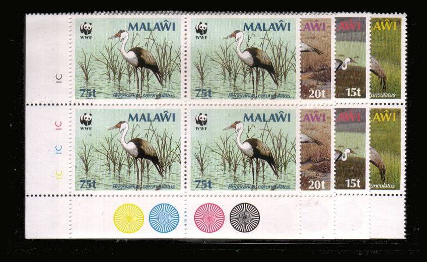 WWF - Birds set of four<br/>