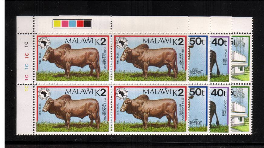 African Development Bank<br/>set of four in superb unmounted mint cylinder blocks of four.