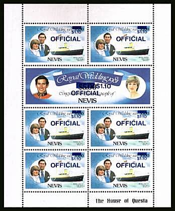 The Charles and Diana sheetlet of seven overprinted <br/>OFFICIAL in ''DEEP ULTRAMARINE'' superb unmounted mint.<br/>SG Cat £48 as singles