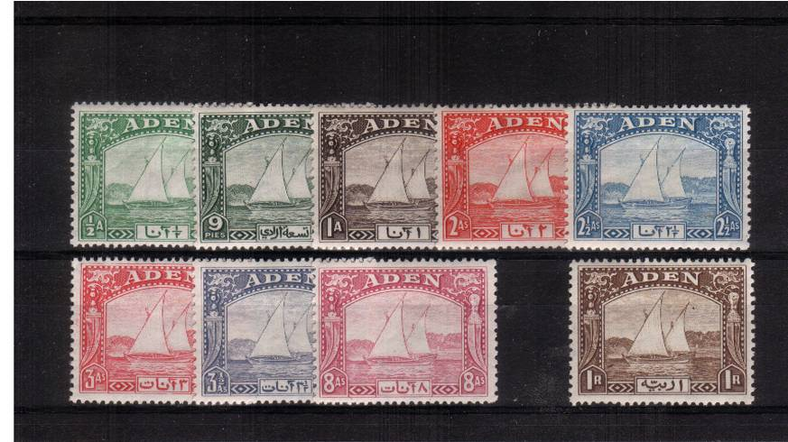 The famous ''Dhows'' set of nine lightly mounted mint to the 1R Brown.<br/>SG Cat £135