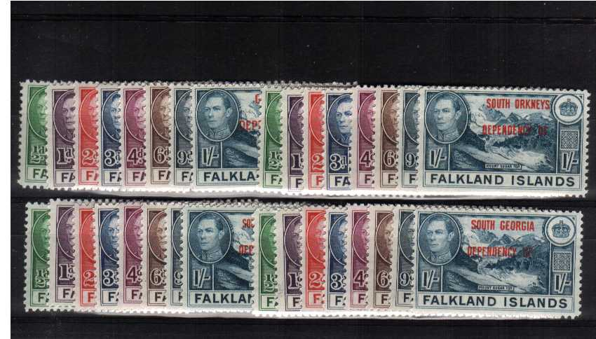 Superb unmounted mint set of thirty-two.<br/><b>ZQC</b>