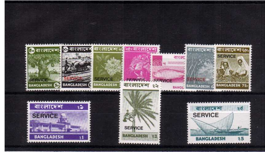 OFFICIALS - A superb unmounted mint set of ten.