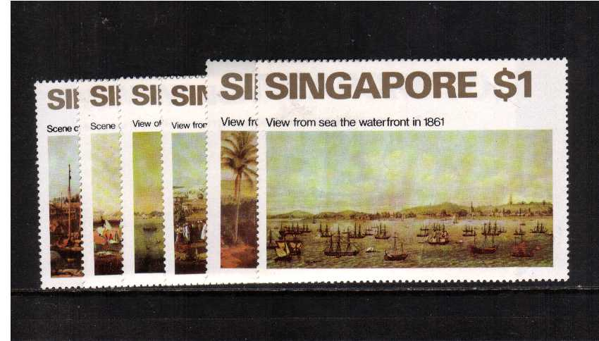 Paintings of Singapore set of six superb unmounted mint.