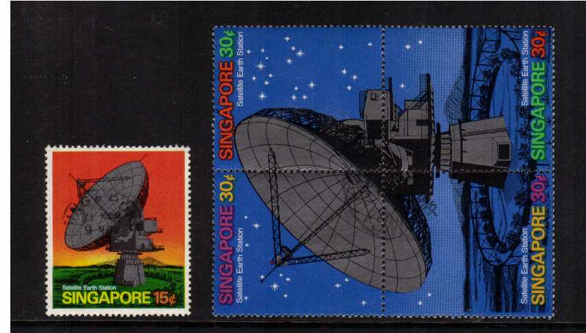 Opening of Space Satellite Earth Station block of four plus single superb fine used