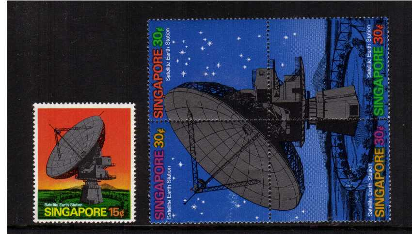 Opening of Space Satellite Earth Station block of four plus single superb unmounted mint