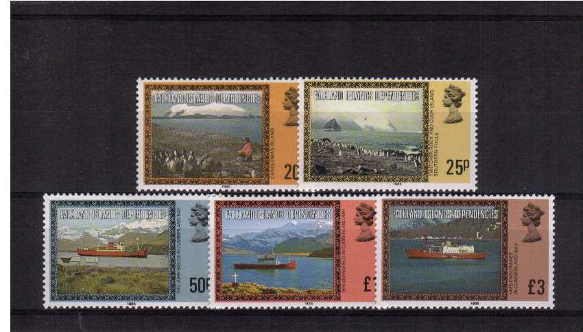 Superb unmounted mint complete set of five. Multiple Crown Diagonal and 1985 imprint.