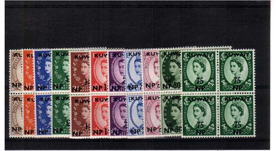 Superb unmounted mint set of eleven  in blocks of four.