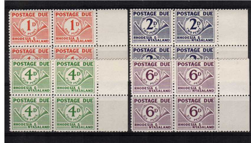 Postage Due set of four in superb unmounted mint right side marginal blocks of four.