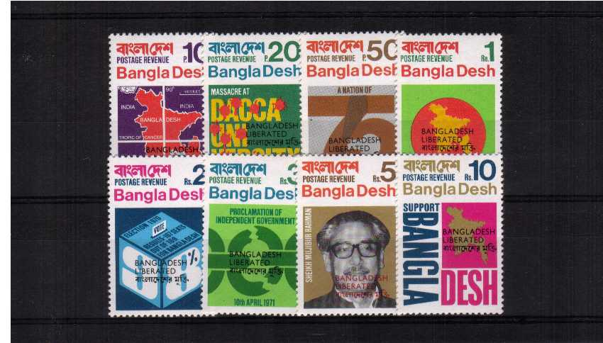 Original set of eight superb unmounted mint overprinted ''BANGLADESH LIBERATED'' mentioned as a footnote in SG.<br/><b>ZQD</b>