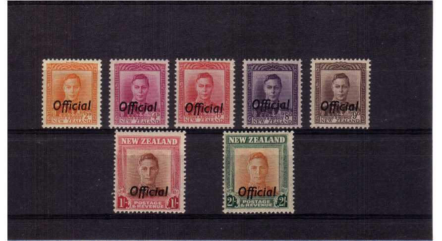 The ''OFFICIALS'' set of seven fine lightly mounted mint.