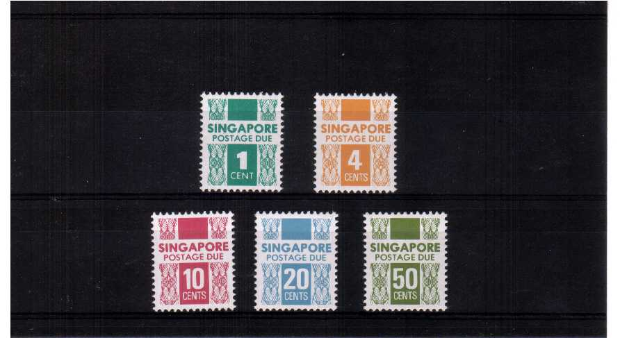 Perforation 13x13� set of  five superb unmounted mint