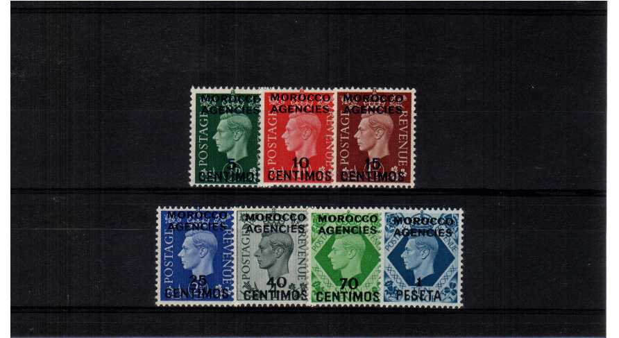 A superb unmounted mint set of seven.<br><b>QVQ</b>