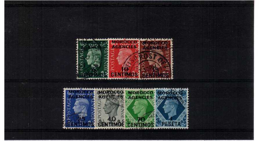 A superb fine used set of seven.<br/><b>XUX</b>