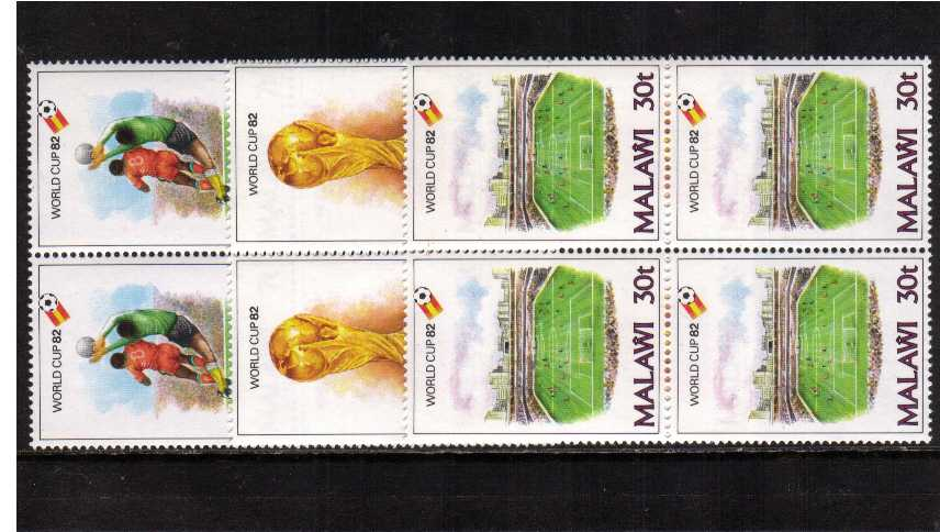 World Cup Football set of three in superb unmounted mint blocks of four.