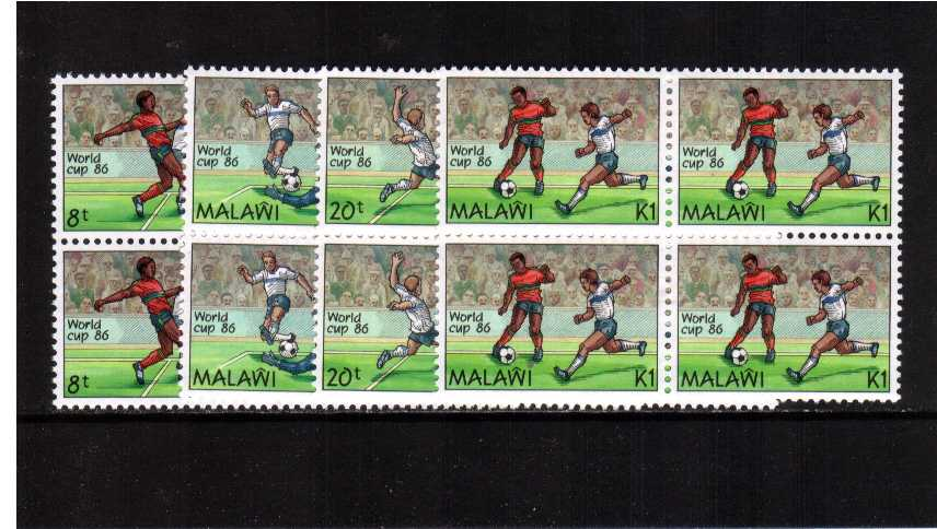 World Cup Football set of four in superb unmounted mint blocks of four.