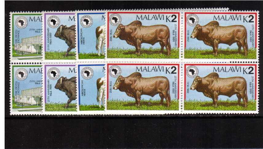 African Development Bank set of four in superb unmounted mint blocks of four.