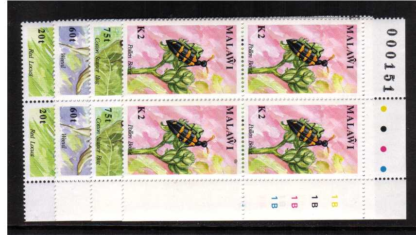 Insects set of four in superb unmounted mint corner cylinder blocks of four.