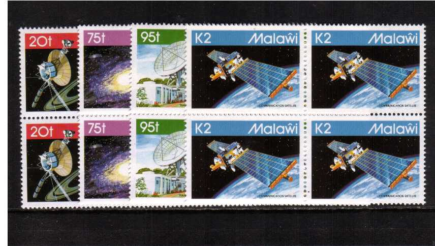 Space set of four in superb unmounted mint blocks of four.
